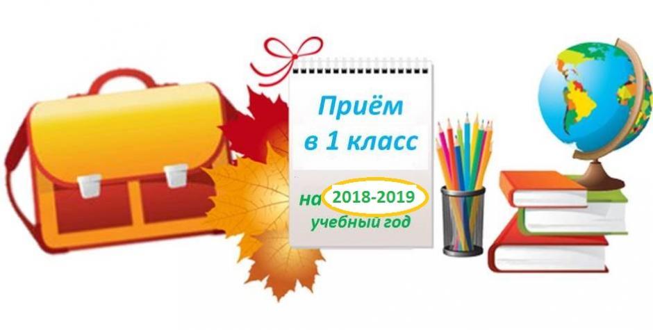 http://school-beloe-mo.ucoz.ru/_nw/2/38918190.jpg
